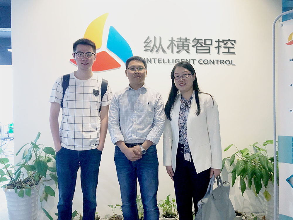 The leaders of Chengdu High-tech Talent Development Promotion Association visited our company for investigation